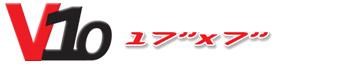 Logotipo Volcano V10